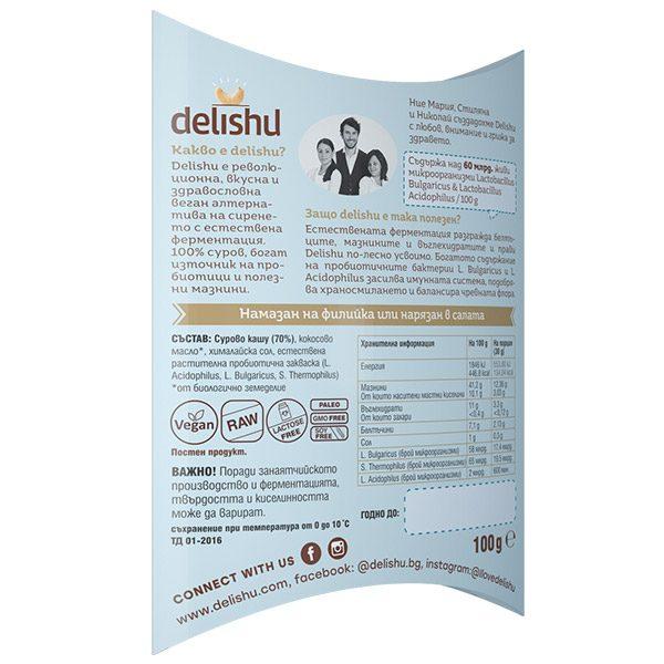 Деликатес от заквасено кашу Delishu, Натурален