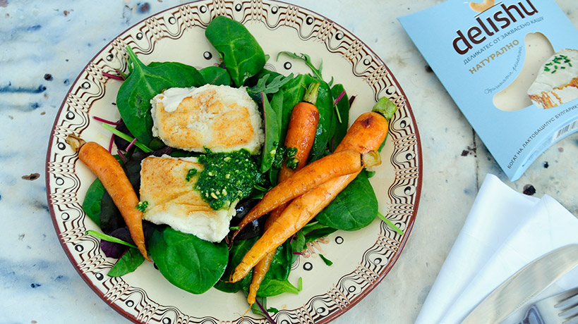 Салата със зеленолистни зеленчуци, Delishu натурално и глазирани моркови