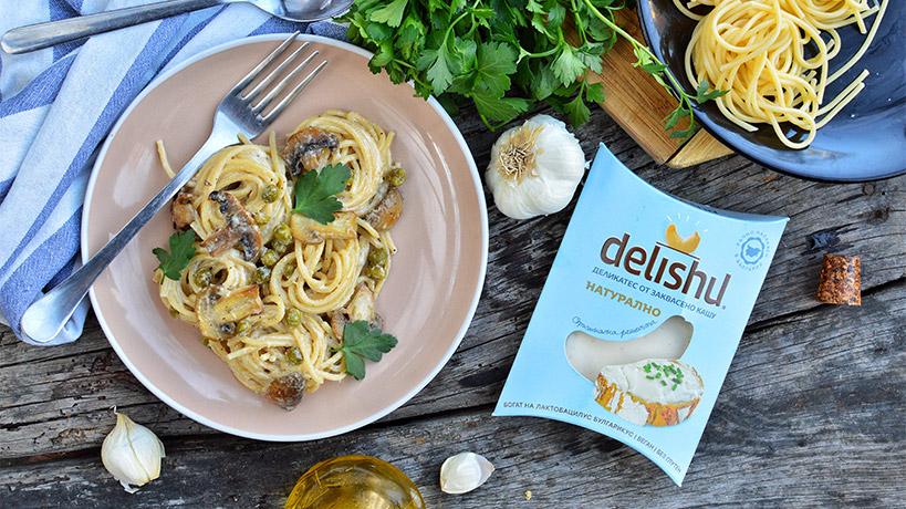 Спагети Алфредо с Delishu натурално